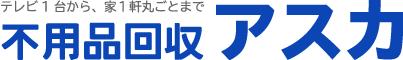 株式会社アスカ